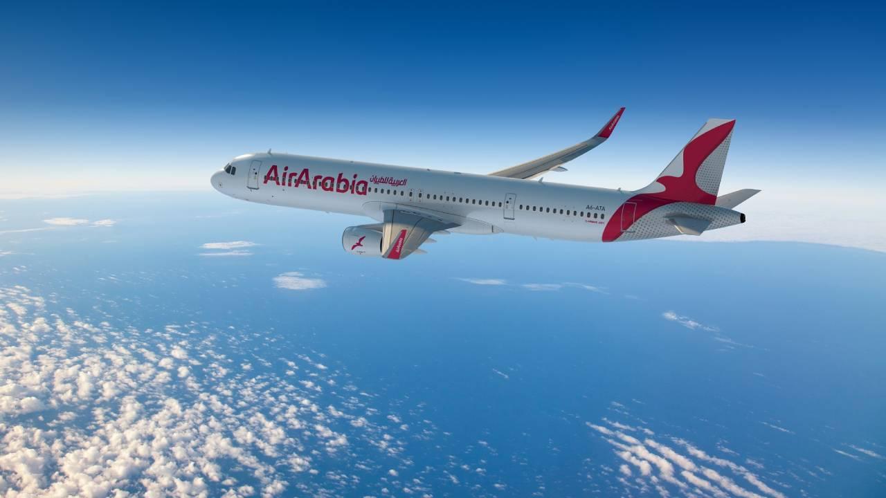 العربية للطيران أبوظبي تسير رحلات إلى سراييفو