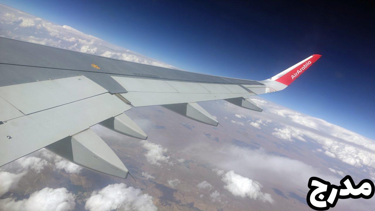 العربية للطيران تقدّم رحلات إلى بوكيت تايلاند